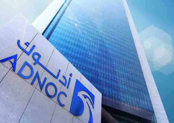 ADNOC Projects